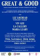 Great & Good event at Govan Old Parish Church on Saturday 26th April 2014
